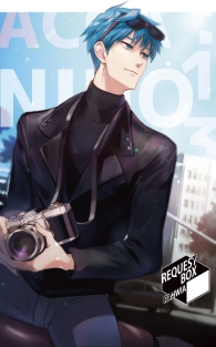 Jan27/2018 RequestBox_Nino