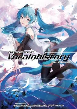 Mar/2017 Vocalohistory