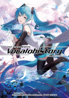 released Mar15/2017 Vocalohistory