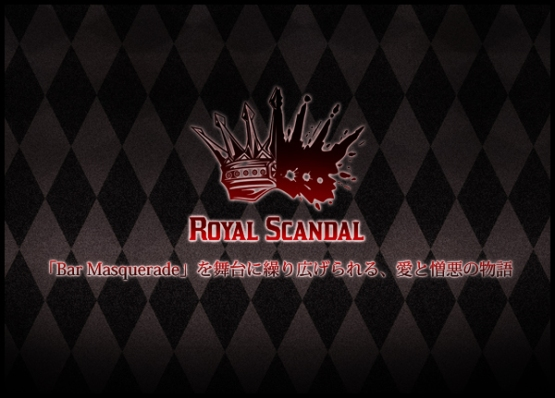 project_royal